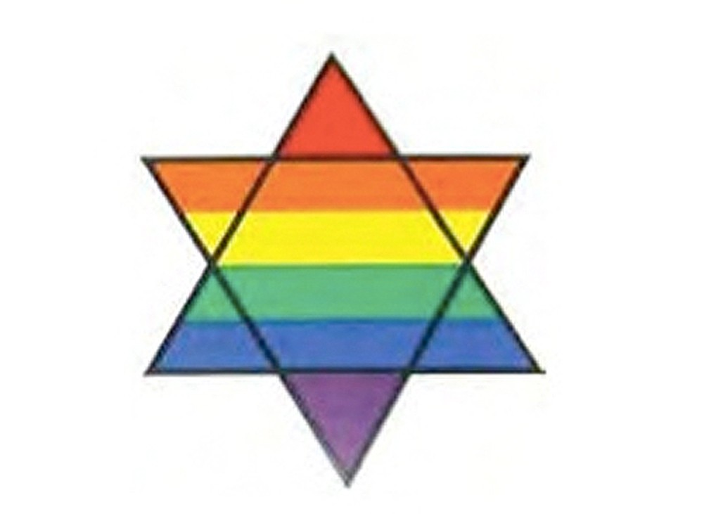 Star of David - Rainbow Gay Pride Sticker 3x3 inch...