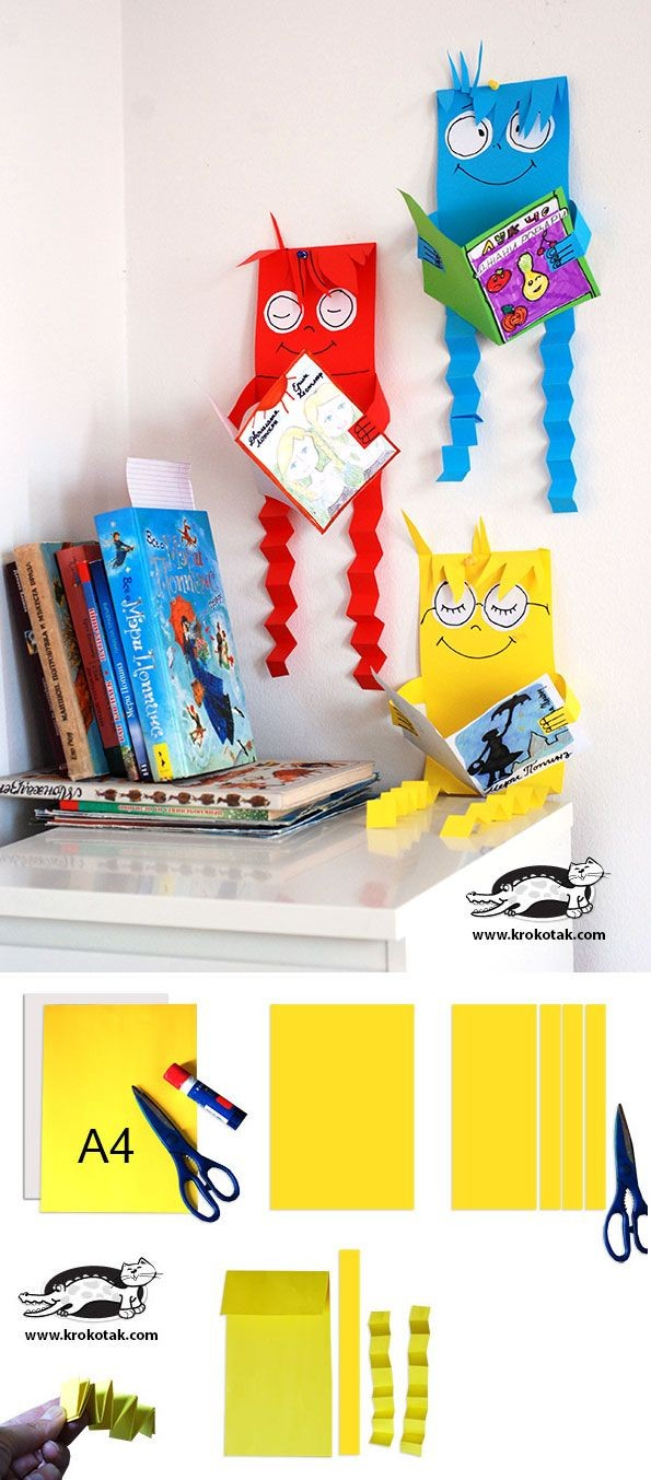 Reading creatures - great craft project for librar...