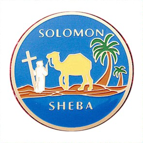 Freemasons Car Emblem / Solomon Sheba - Queen of t...