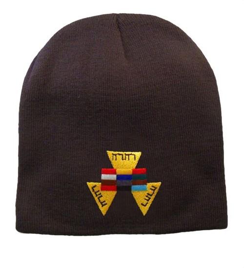 High Priest Masonic Beanie Cap - Black Winter Hat...